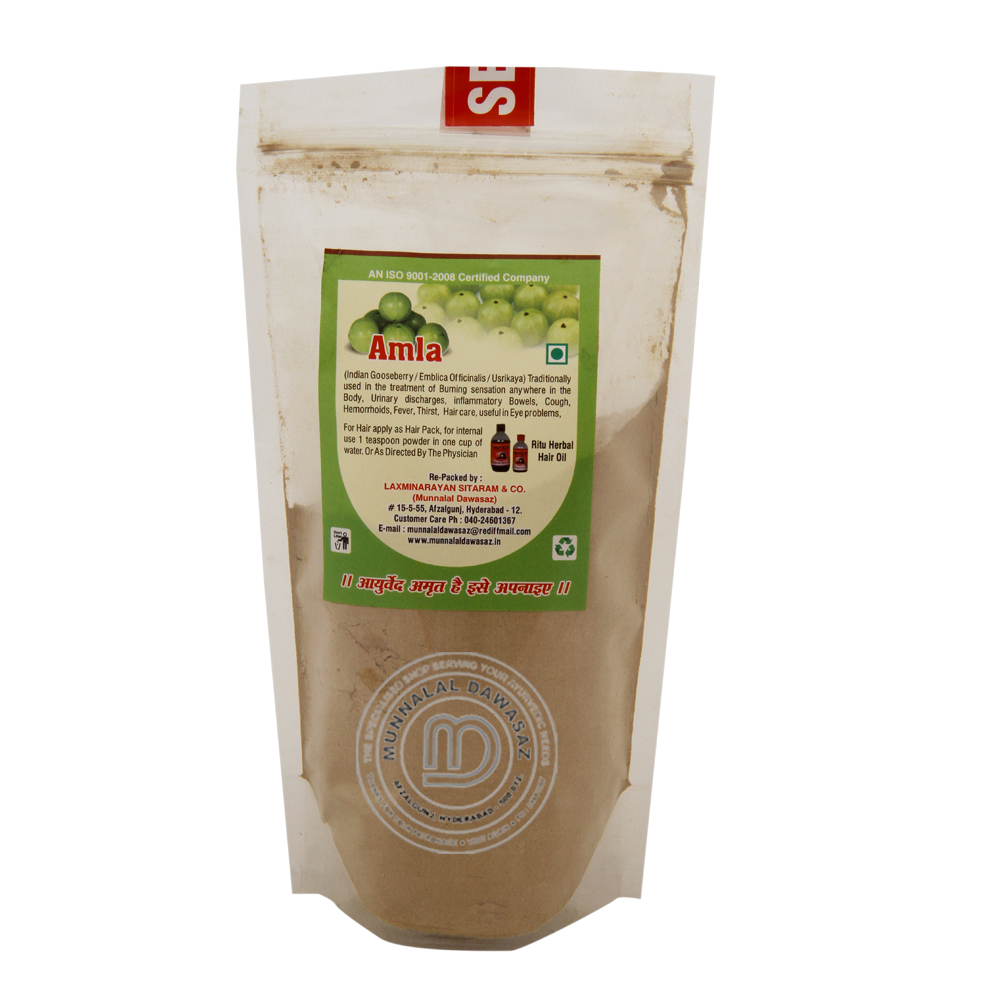 Amla Usrikaya Powder