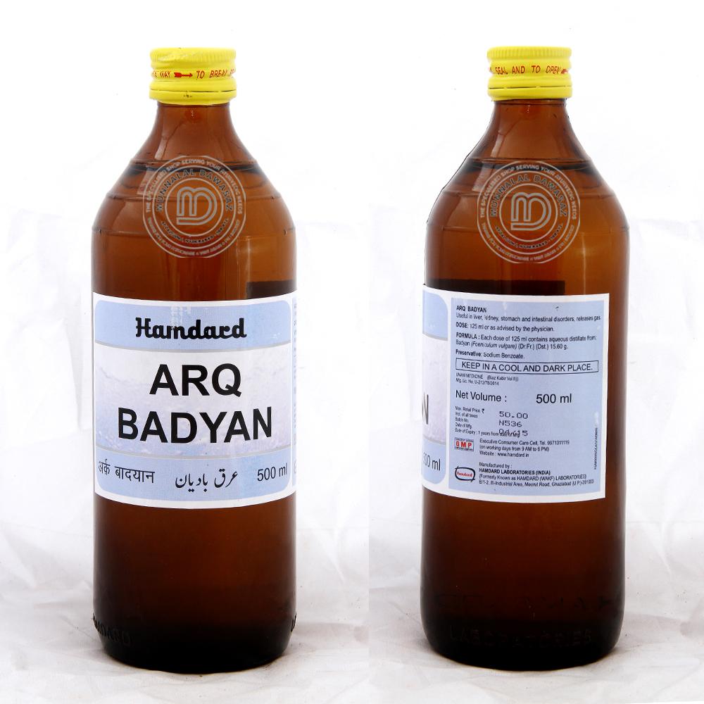 ARQ Badyan