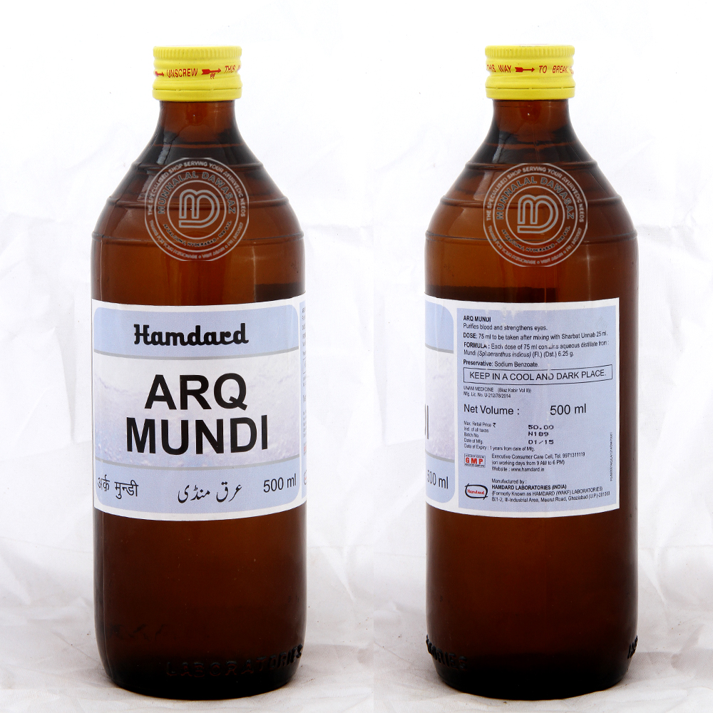 ARQ Mundi