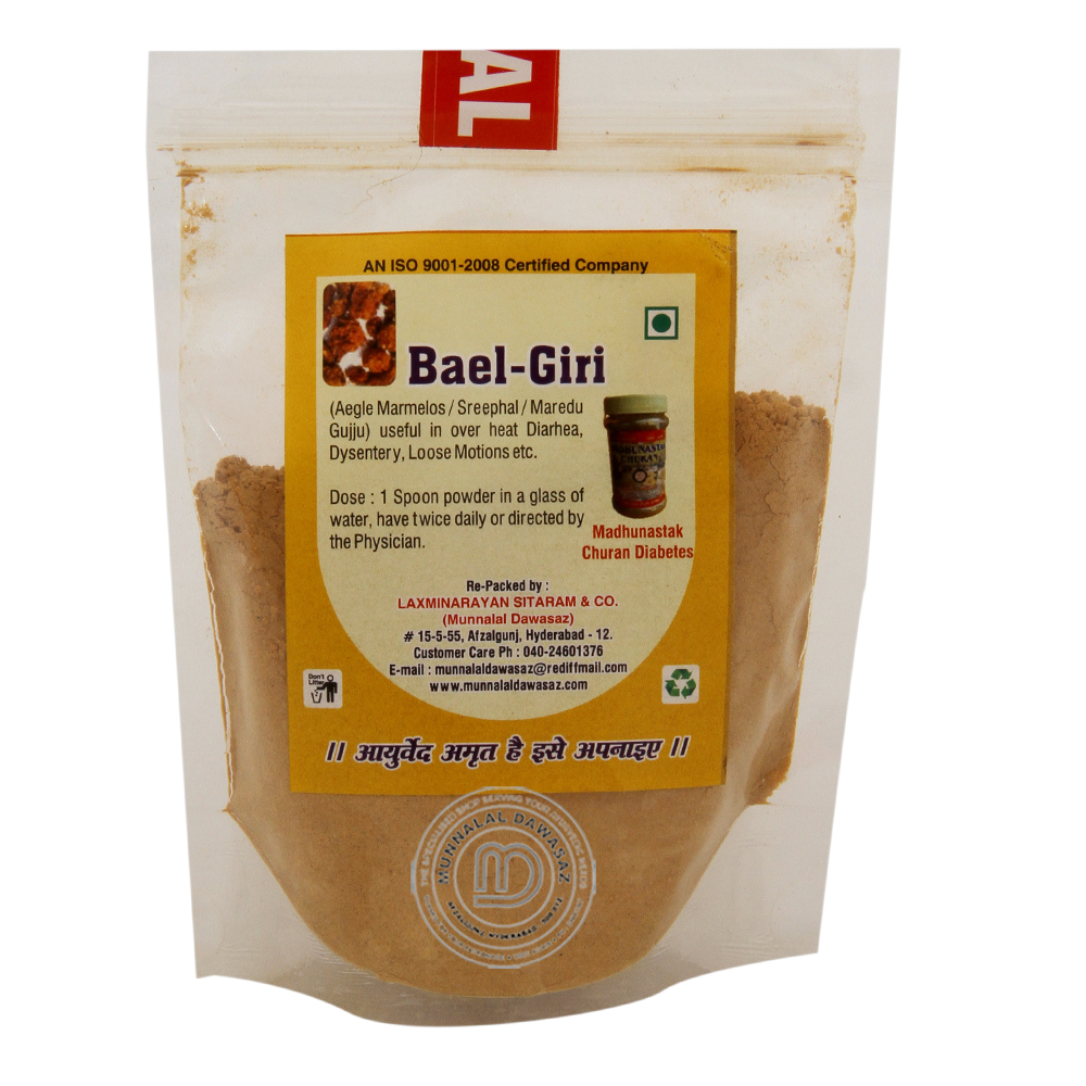 Bael Giri Powder