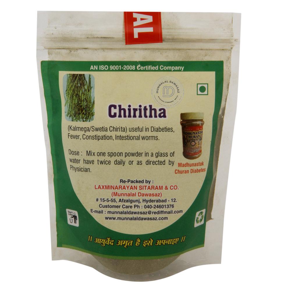 Chiritha Powder