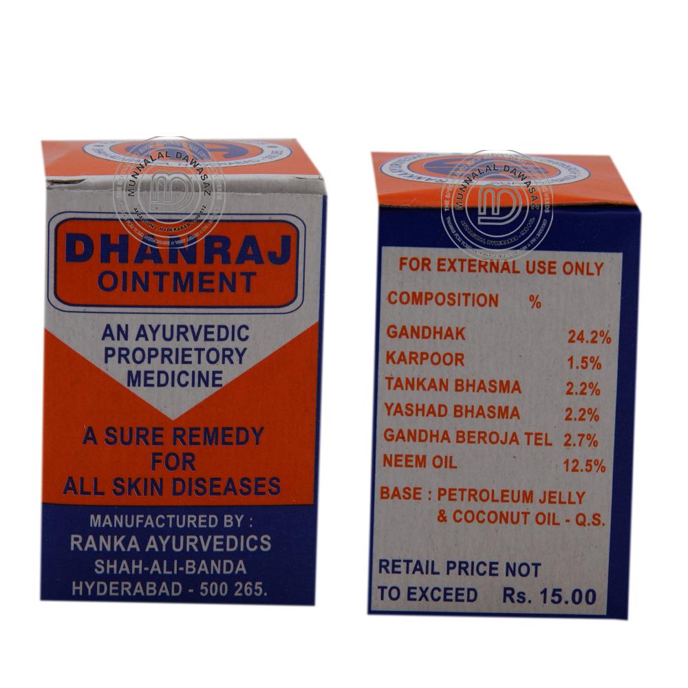 Dhanraj ointment | Munnala Dawasaz