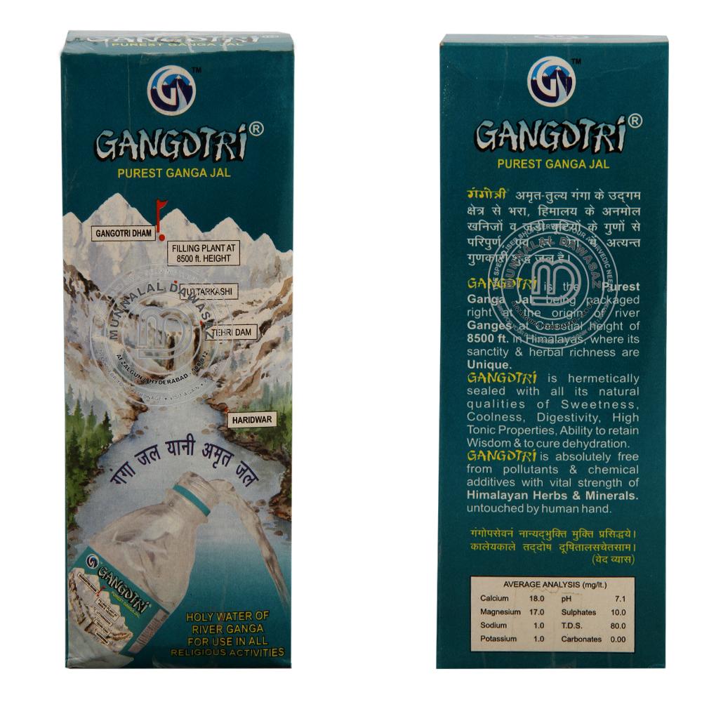 Ganga Jal 1100 ml