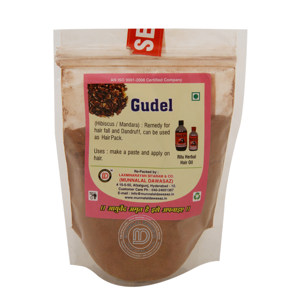 Gudel Powder