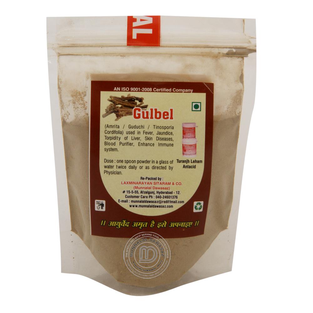 Gulbel Powder