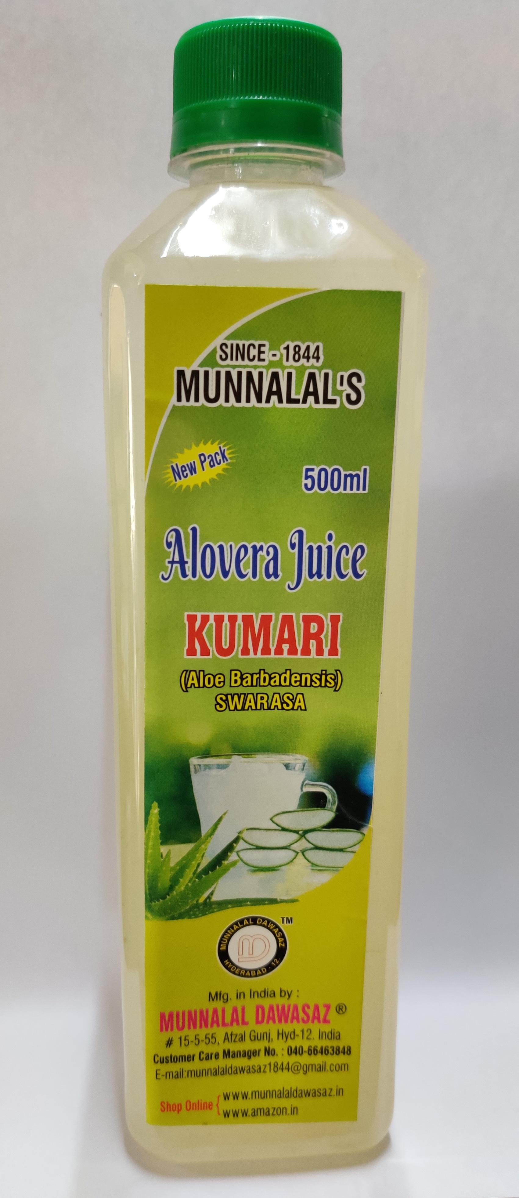 Aloevera juice  | Munnalal Dawasaz