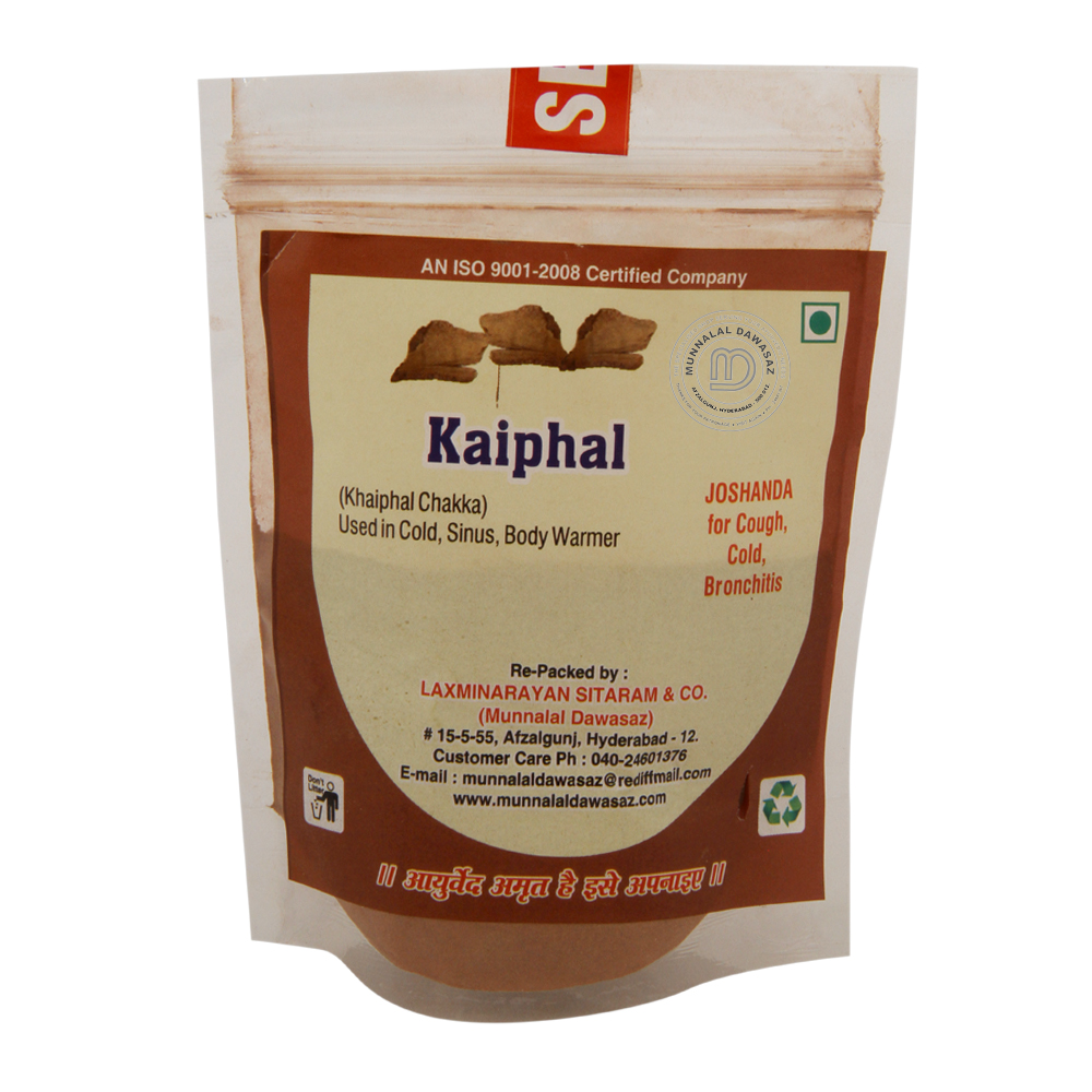 Kaiphal Powder
