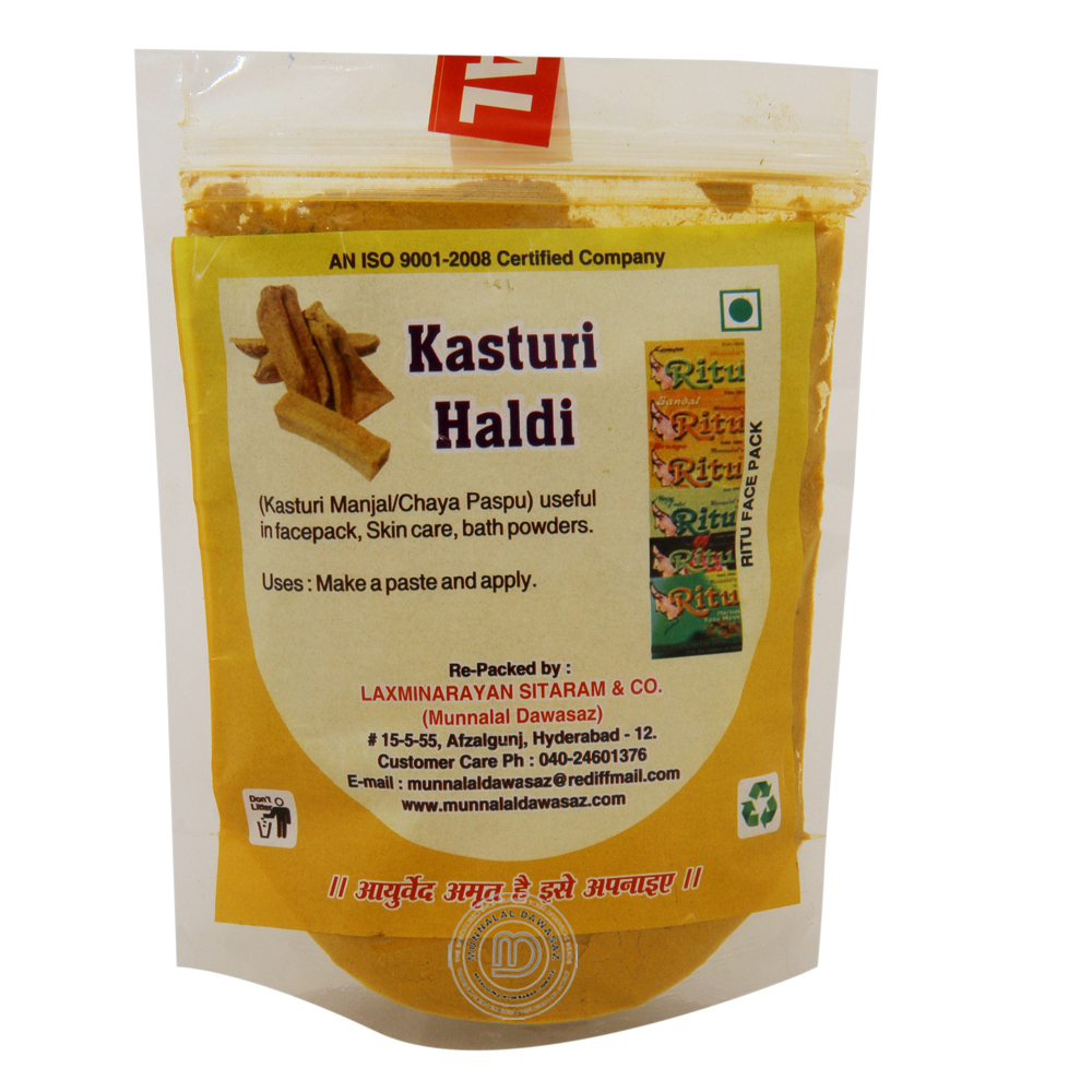 Kasturi Haldi Powder