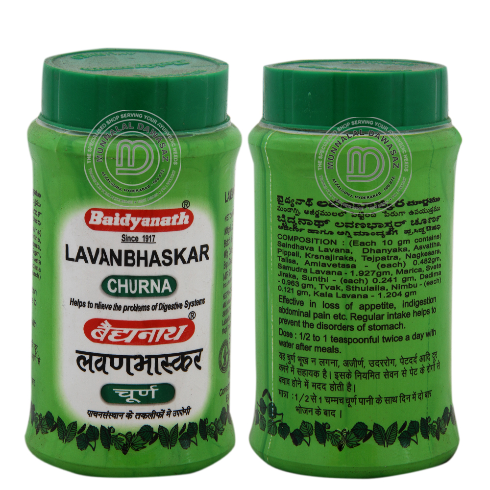 Lavanbhaskar Churnam