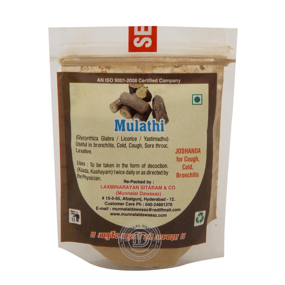 Mulathi Powder