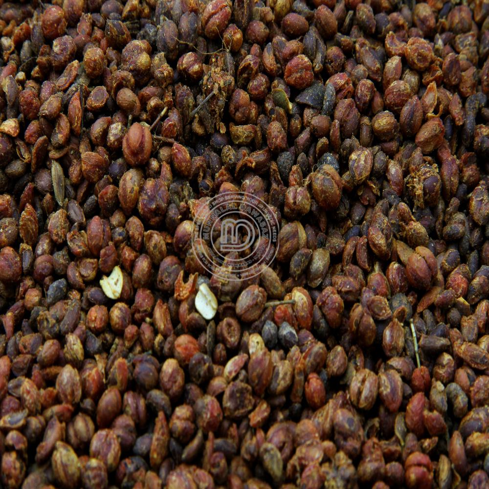 Malkangeni Seeds