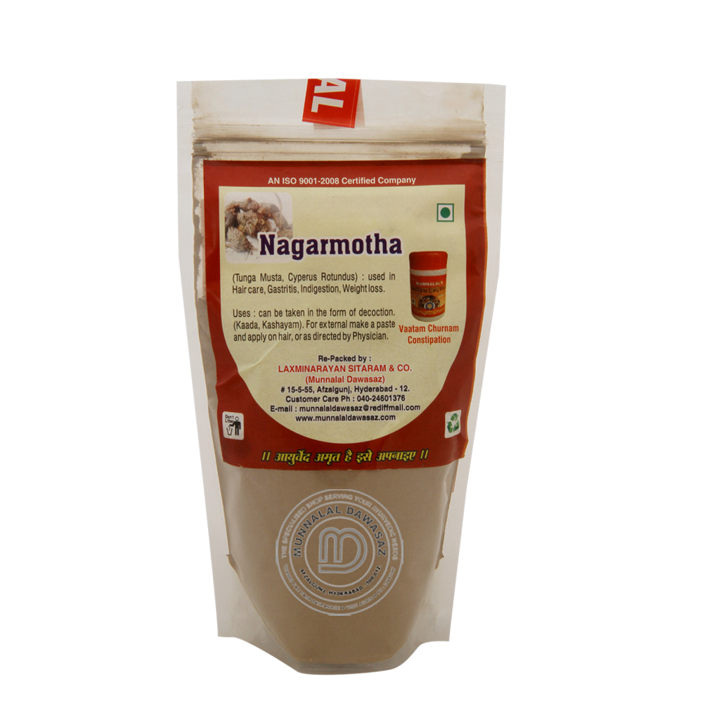 Nagarmotha Powder