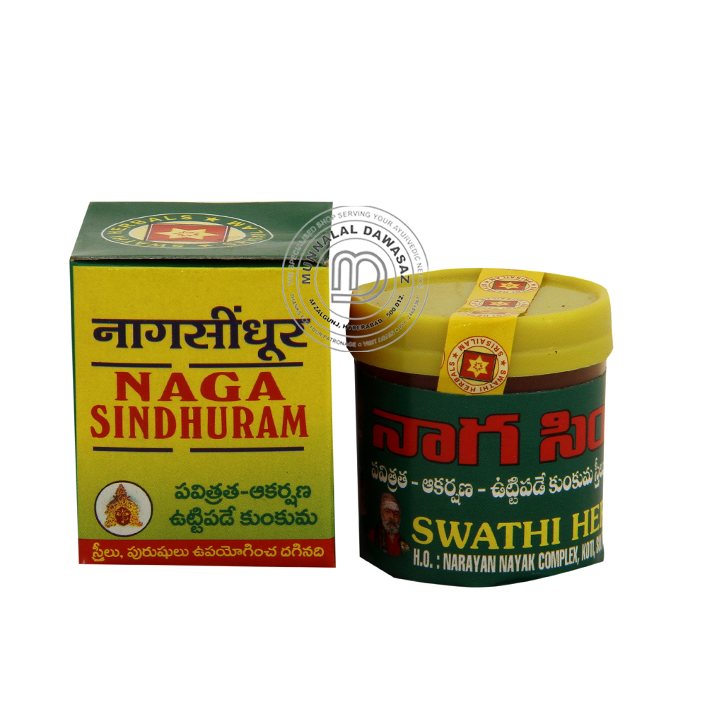 Naga Sinduram