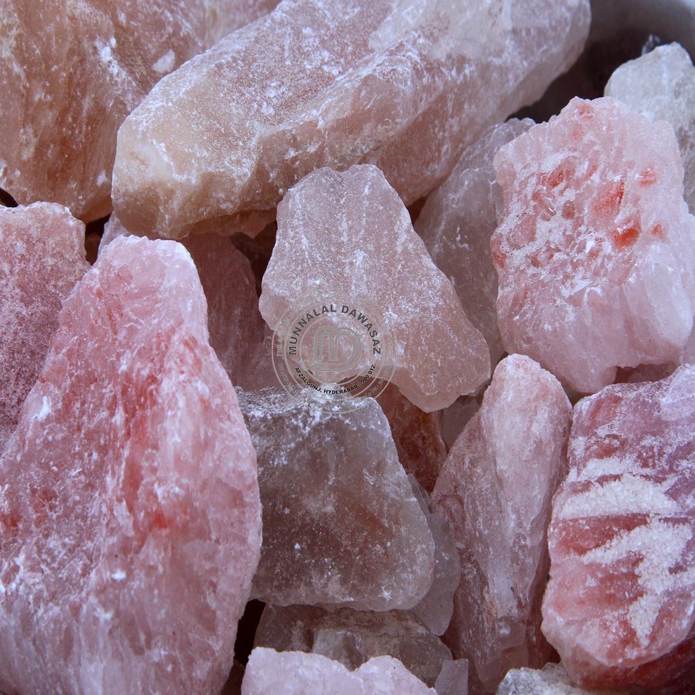 Phitakadi Red