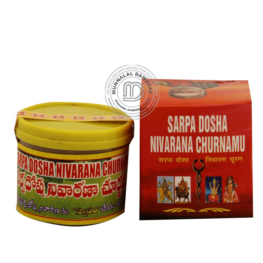 Sarpa Dosha Nivarana Churnam