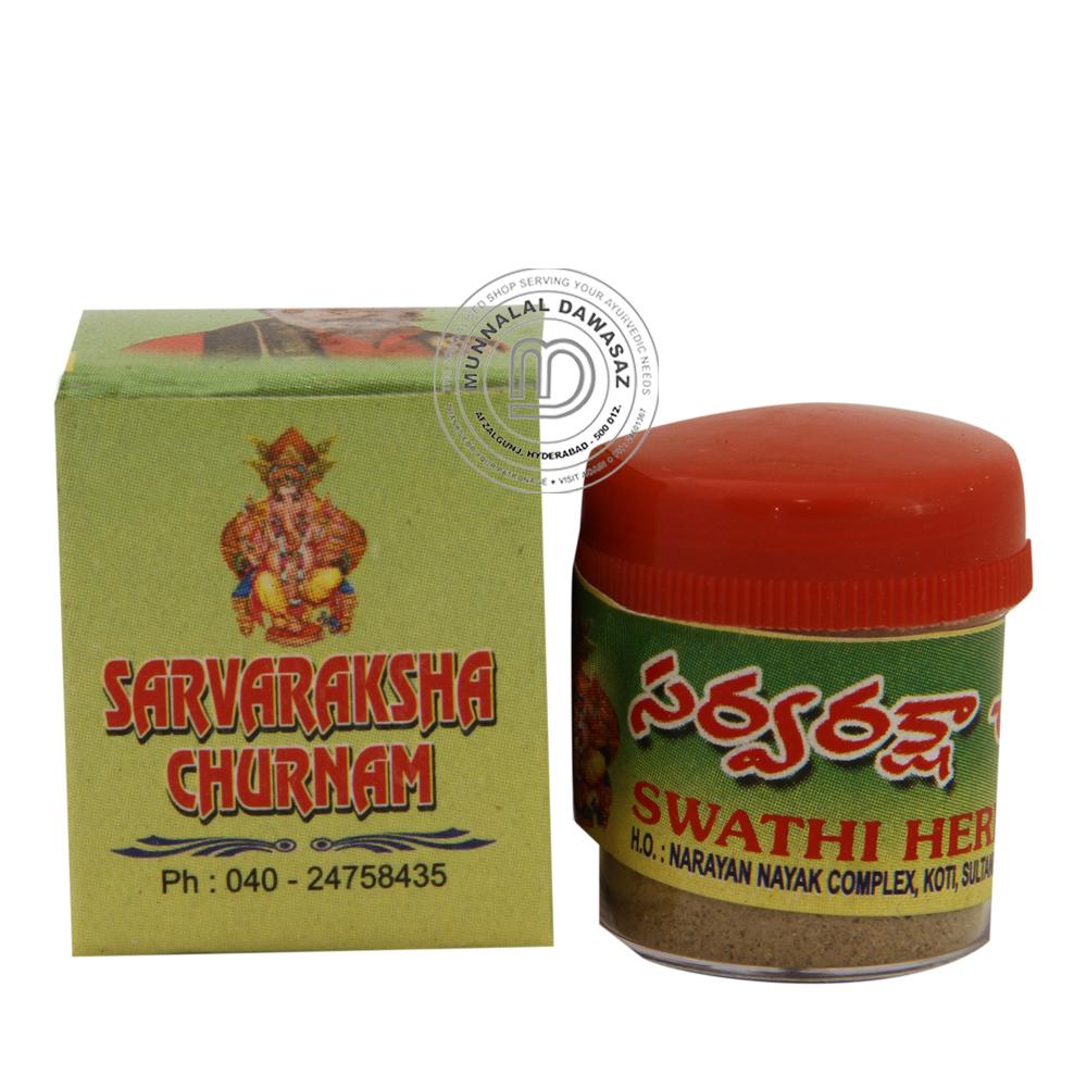 Sarvaraksha Churnam